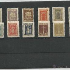 Sellos: 1923 - FIUME TIPOS DIVERS - ITALIA. Lote 49936803