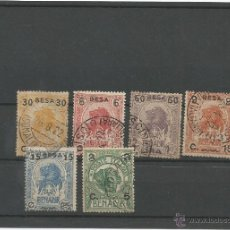Sellos: 1922 - SOMALIA ITALIANA. Lote 49937055