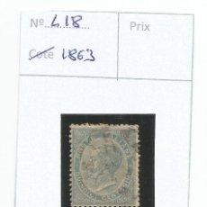 Sellos: 1863 - REINO DE ITALIA. Lote 50144988