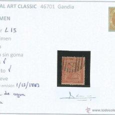 Sellos: 1863 - REINO DE ITALIA. Lote 50145021