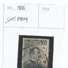 Sellos: 1909 - REINO DE ITALIA. Lote 50145042