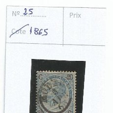 Sellos: 1865 - REINO DE ITALIA. Lote 50145077