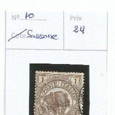 Sellos: 1906-07 - SOMALIA - ITALIA. Lote 50145453