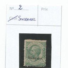 Sellos: 1912 - STAMPALIA - ITALIA. Lote 50145502