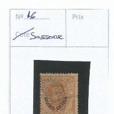 Sellos: 1895-99 - ERITREA - ITALIA. Lote 50145503