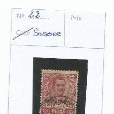 Sellos: 1903 - ERITREA - ITALIA. Lote 50145517