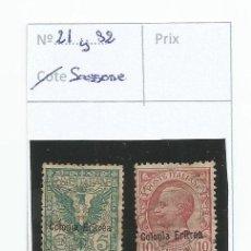 Sellos: 1903 - REY VITTORIO EMANULE III. Lote 50145525