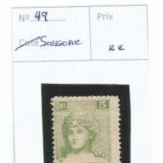 Sellos: 1919 - SELLO POSTA FIUME - ITALIA. Lote 50217998