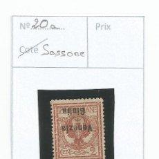 Sellos: 1918-19 - VENEZIA GIULIA - ITALIA. Lote 50218052