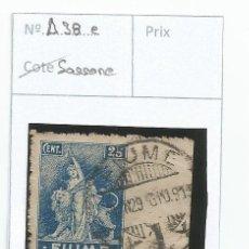 Sellos: 1919 - FIUME - ITALIA. Lote 50218067