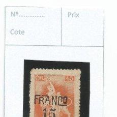 Sellos: 1919 - FIUME - ITALIA. Lote 50218077