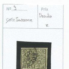 Sellos: 1852 - ESTADO PONTIFICIO - ITALIA. Lote 50218091