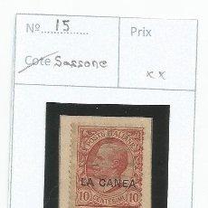 Sellos: 1907-12 - LA CANEA - ITALIA. Lote 50218096