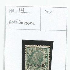 Sellos: 1907-12 - LA CANEA - ITALIA. Lote 50218109