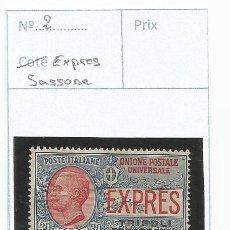 Sellos: 1909 - TRIPOLI DI BARBERIA - ITALIA. Lote 50218114
