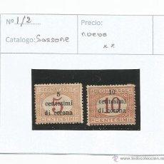 Sellos: 1919 - TRENTO E TRIESTE - ITALIA. Lote 50218131