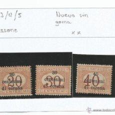 Sellos: 1919 - TRENTO E TRIESTE - ITALIA. Lote 50218143