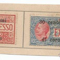 Sellos: 1919 - TRENTO E TRIESTE - ITALIA. Lote 50218164