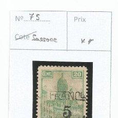 Sellos: 1919 - FIUME - ITALIA. Lote 50218249