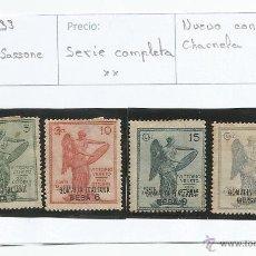 Sellos: 1917-19 - SOMALIA - ITALIA. Lote 50218296