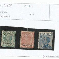 Sellos: 1908-09 - ERITREA - ITALIA. Lote 50218328