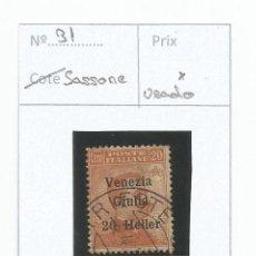 Sellos: 1919 - VENEZIA GIULIA - ITALIA. Lote 50218332