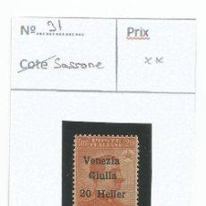 Sellos: 1919 - VENEZIA GIULIA - ITALIA. Lote 50218385