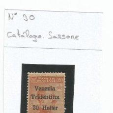 Sellos: 1918 - TRENTINO ALTO ADIGE - ITALIA. Lote 50218391