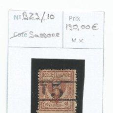 Sellos: 1918-19 - TRENTINO ALTO ADIGE - ITALIA. Lote 50218408