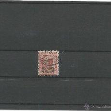 Sellos: 1917 - OFICINA ITALIANA PEKIN CHINA - ITALIA. Lote 50218436