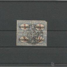 Sellos: 1922 - OFICINA DE CONSTANTINOPLA TASA - ITALIA. Lote 50218502