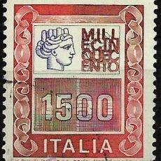 Sellos: ITALIA 1979- YV 1367. Lote 50796627