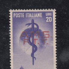 Sellos: ITALIA-TRIESTE ZONA A - 45 CON CHARNELA, SOBRECARGADO, 2ª ASAMBLEA ORGANIZACION MUNDIAL DE LA SALUD. Lote 51016928