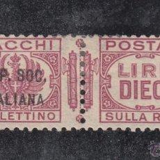Sellos: ITALIA REPUBLICA SOCIAL ITALIANA PAQUETE POSTAL 11 CON CHARNELA, SOBRECARGADO, . Lote 51017460