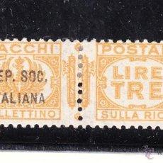 Sellos: ITALIA REPUBLICA SOCIAL ITALIANA PAQUETE POSTAL 9 CON CHARNELA, SOBRECARGADO, . Lote 51017472