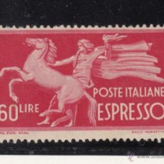 Sellos: ITALIA URGENTE 32 CON CHARNELA, MANCHA PUNTO DEL TIEMPO. Lote 51017501