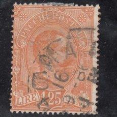 Sellos: ITALIA PAQUETE POSTAL 5 USADA,. Lote 51017616