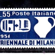 Sellos: ITALIA 606 CON CHARNELA, 9ª TRIENAL DE MILAN . Lote 51034330