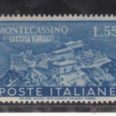 Sellos: ITALIA 603 CON CHARNELA, RECONSTRUCCIÓN DE LA ABADIA DE MONTE CASSIN . Lote 51034390
