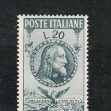 Sellos: ITALIA 560 CON CHARNELA, EMITIDO EN HONOR DEL PINTOR, ESCULTO Y ARQUITECTO GAUDENZIO FERRARI, . Lote 51049582