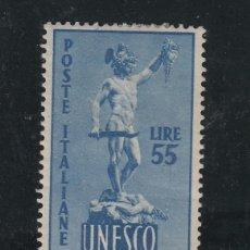 Sellos: ITALIA 557 CON CHARNELA, V CONFERENCIA GENERAL DE LA U.N.E.S.C.O, EN FLORENCIA . Lote 51049639
