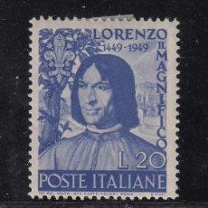 Sellos: ITALIA 547 CON CHARNELA, V CENTº DEL NACIMIENTO DE LAURENT DE MEDICIS, . Lote 51049798
