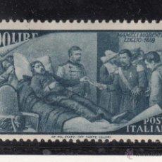 Sellos: ITALIA 529 CON CHARNELA, CENTº DE RESURGIMIENTO, MAMELI. Lote 51050305