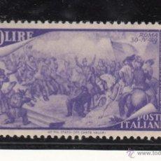 Sellos: ITALIA 528 CON CHARNELA, CENTº DE RESURGIMIENTO, ROMA. Lote 51050390
