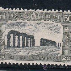 Sellos: ITALIA 210 SIN GOMA, SELLO DE BENEFICENCIA,. Lote 51065044