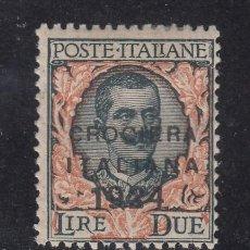 Sellos: ITALIA 162 CON CHARNELA, VICTOR MANUEL III, SOBRECARGADO . Lote 51065258