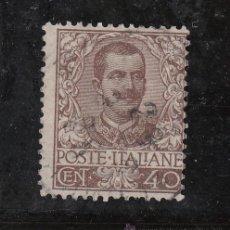 Sellos: ITALIA 70 USADA, VICTOR MANUEL III . Lote 51109190