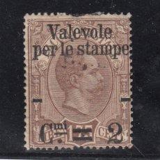 Sellos: ITALIA 51 CON CHARNELA, HUMBERTO I DE SABOYA, SOBRECARGADO. Lote 51109534