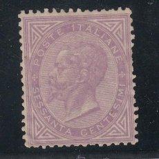 Sellos: ITALIA 20 SIN GOMA, VICTOR MANUEL II,. Lote 51110333
