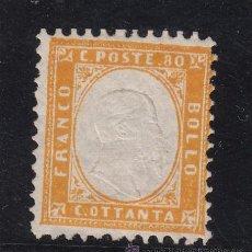 Sellos: ITALIA 5 SIN GOMA, VICTOR MANUEL II. Lote 51110541